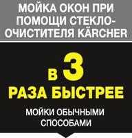 picto_wv_3_x_faster_bottom_oth_1_ru_ci15-94431-72dpi
